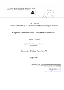 Corporate governance essay