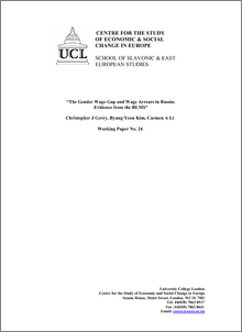 gender discrimination research paper pdf